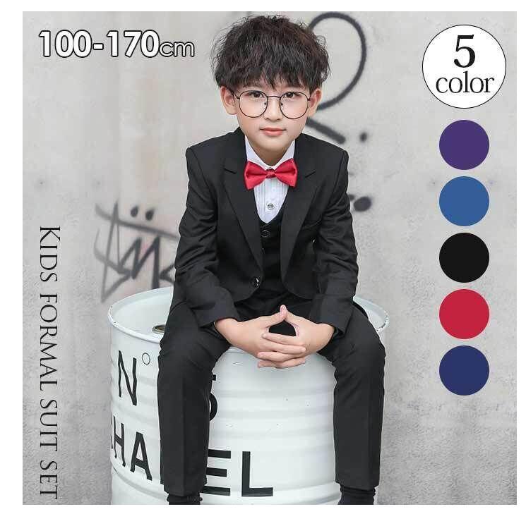 Formal Boy Gray Tuxedo Kids Dress Suit Set Tuxedo All Sizes