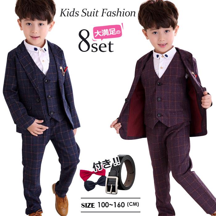34b9533b60b73 楽天市場  お得8点セット 子供スーツ チェック柄 子供 フォーマル ...