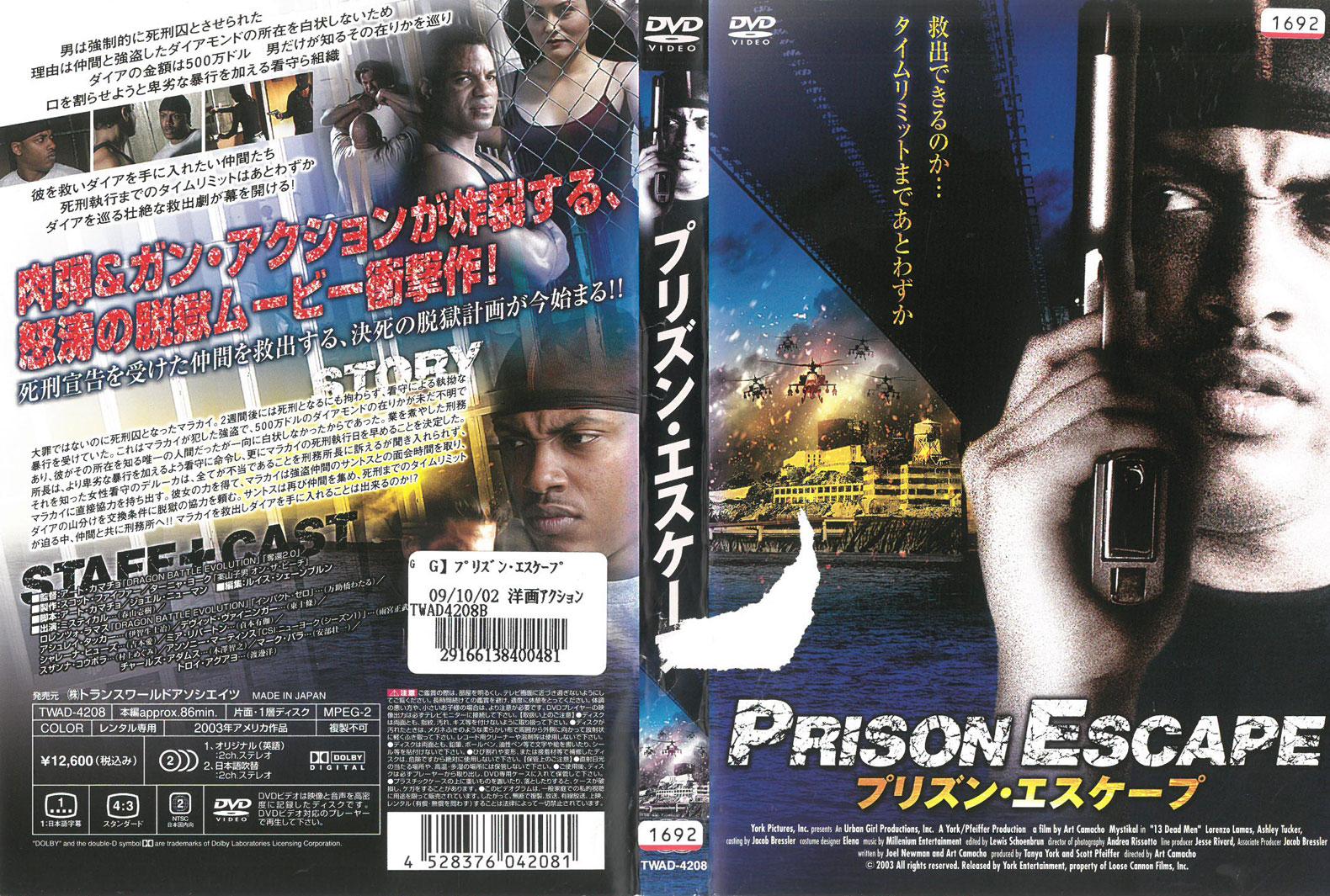 プリズン 税込 エスケープ 中古 新作通販 DVD ケース無し