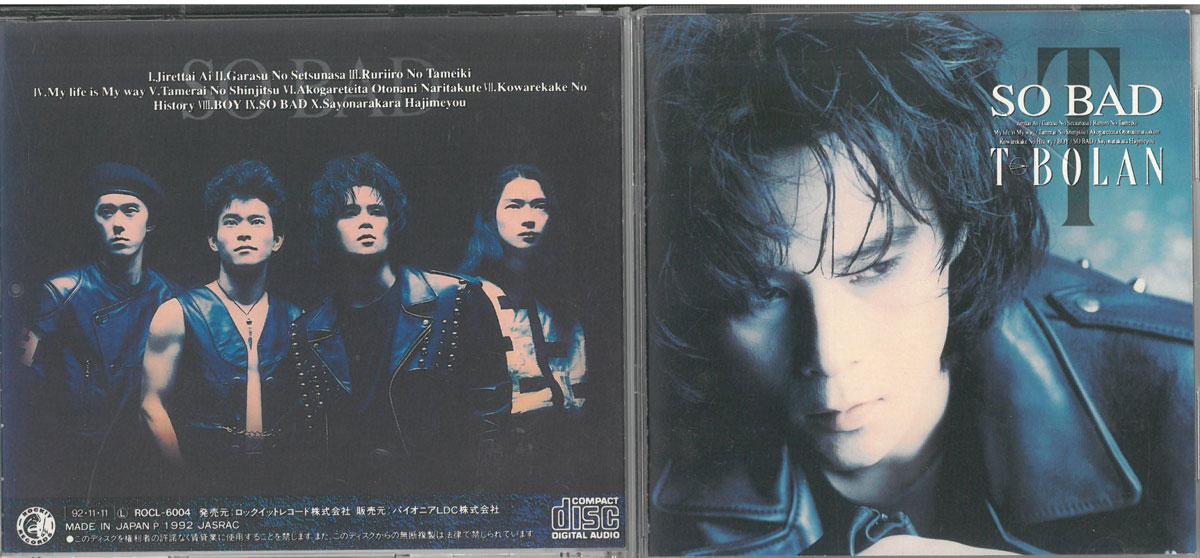 送料無料激安祭 メーカー: 注文後の変更キャンセル返品 発売日: SO BAD CD 中古 T-BOLAN