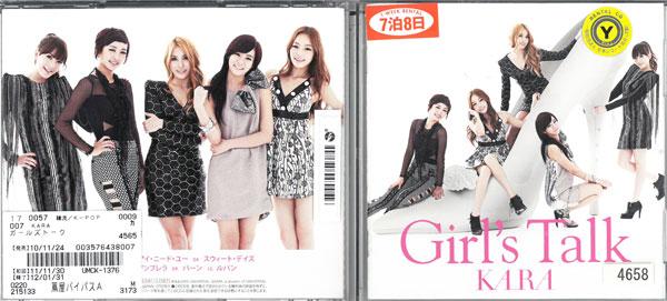 メーカー:ユニバーサルミュージック キティMME 発売日:2010年11月24日 海外輸入 ガールズトーク UMCK-1376 大人気 中古 CD