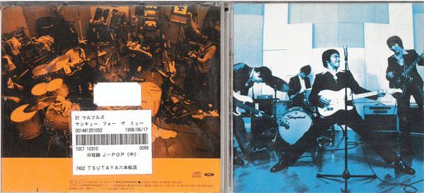 メーカー: 誕生日/お祝い 発売日:1998年6月17日 サンキュー フォー ザ TOCT-10310 CD ミュージック 毎日がバーゲンセール 中古 CD