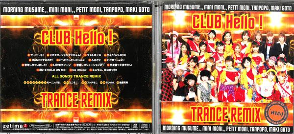 メーカー: 発売日:2002年10月30日 定番 CLUB Hello TRANCE オンライン限定商品 CD 中古 REMIX EPCE-5184