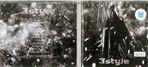 5☆好評 メーカー: 発売日:2012年6月20日 Japanese 爆売り Anomie 773F-016 CD 中古