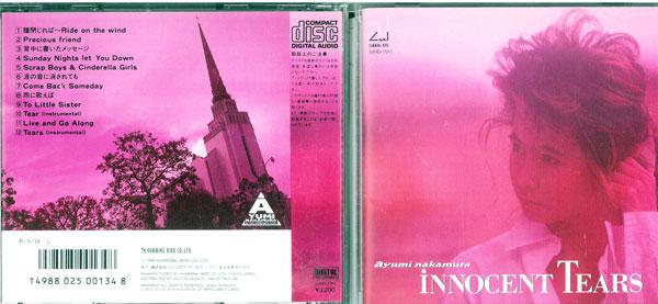 メーカー: 発売日: 売れ筋ランキング イノセントティアーズ ランキングTOP5 CD 中村あゆみ 中古