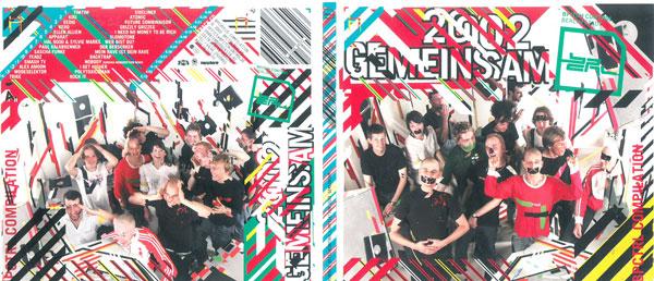 メーカー:Various Gemeinsam - チープ 与え Bpc Compilation CD 輸入盤 中古 2002