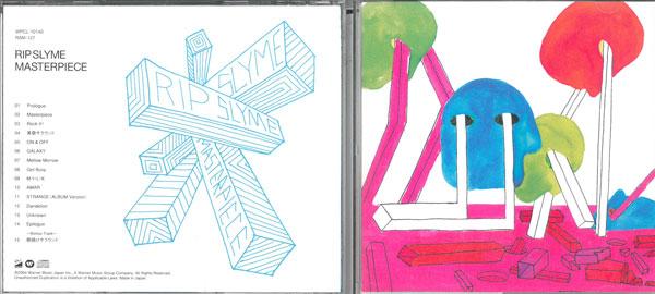 メーカー: 発売日:2004年11月3日 MASTERPIECE WPCL-10140 中古 開店記念セール ※ラッピング ※ CD
