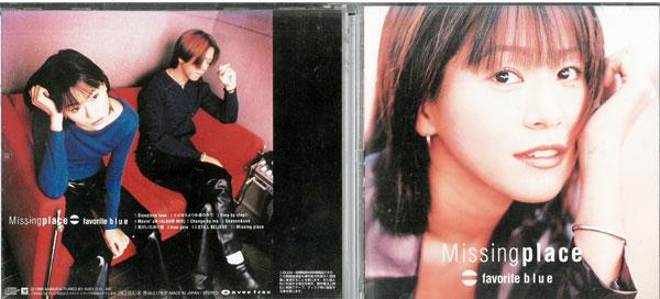 メーカー: 発売日: missing 格安店 place 中古 格安店 CD