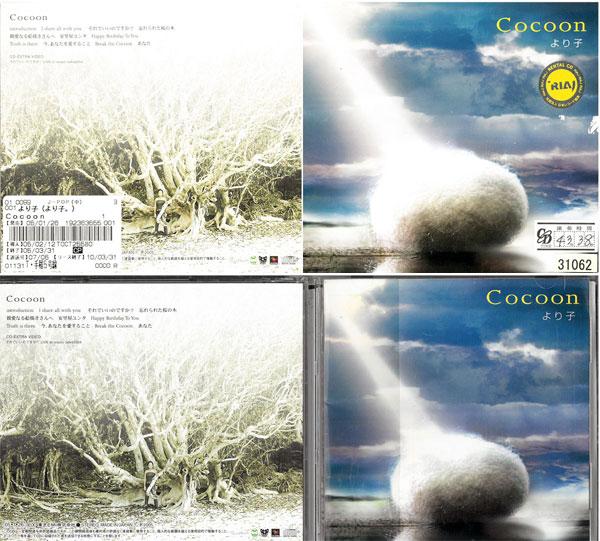 メーカー: 発売日:2005年1月26日 正規取扱店 Cocoon 中古 TOCT-25580 CD セットアップ