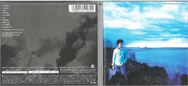 メーカー: 発売日:2003年7月2日 Inside my CD 限定モデル heart 海外限定 PCCA-01899 中古