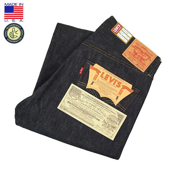リーバイス 501 アメリカ製 Levi's Vintage Clothing リーバイス ビンテージ クロージング 1955 501 JEANS RIGID 501XX 1955年モデル リジッド (メンズ/ジーンズ未洗い/セルビッチ)