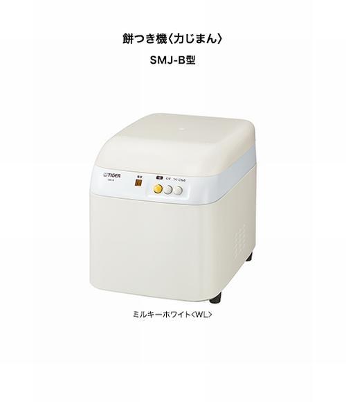 タイガー 餅つき機 力じまん SMJ-B180-WL ミルキーホワイト 02P01Oct16