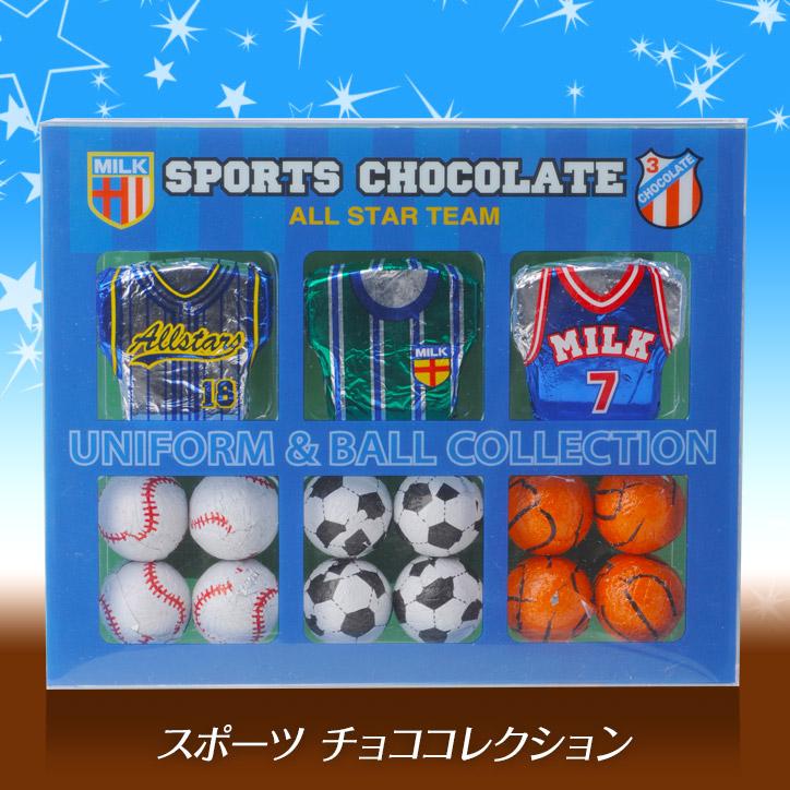 スポーツ チョココレクション