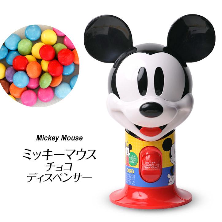 ミッキーマウス チョコレートディスペンサー