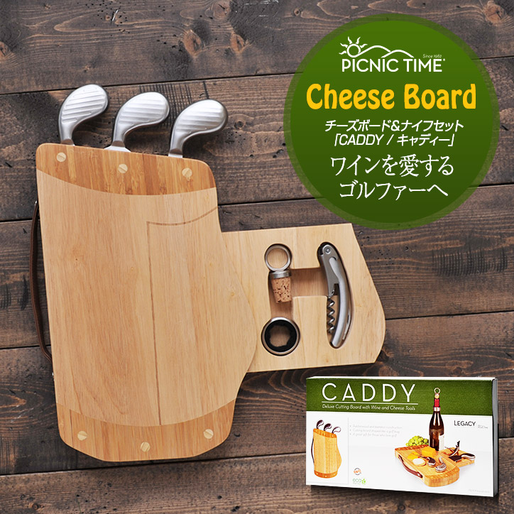 Picnic time /PICNIC TIME the legacy collection cutting board Caddy golf gadgets, golf giveaway prizes golf equipment gift gifts competition prize items Secretary attire birthday gifts gifts