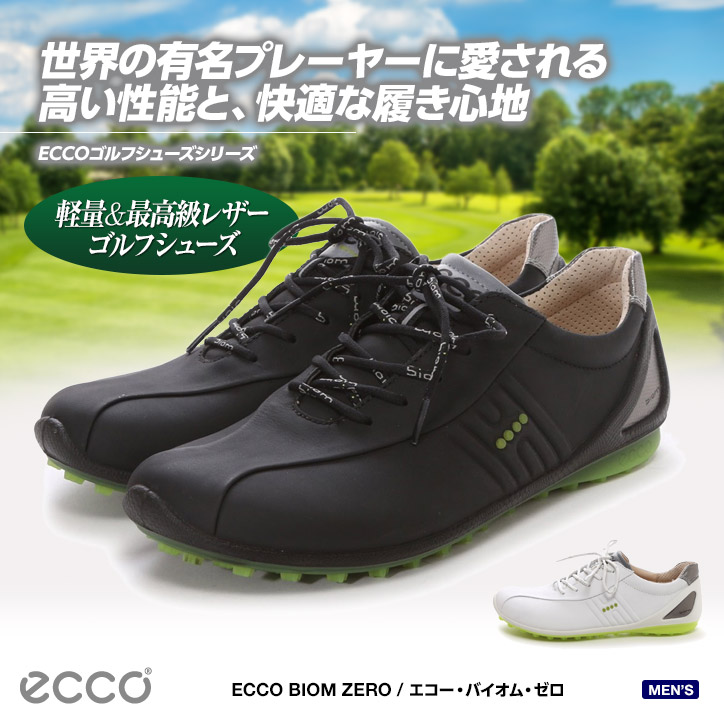 ecco shoes international Sale,up to 57