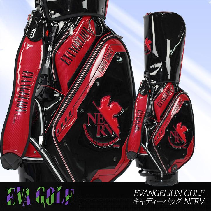 エヴァンゲリオン キャディバッグ NERV エヴァゴルフ EVA GOLF[キャラクター グッズ アニメ ゴルフ][ゴルフ用品 グッズ ギフト プレゼント]