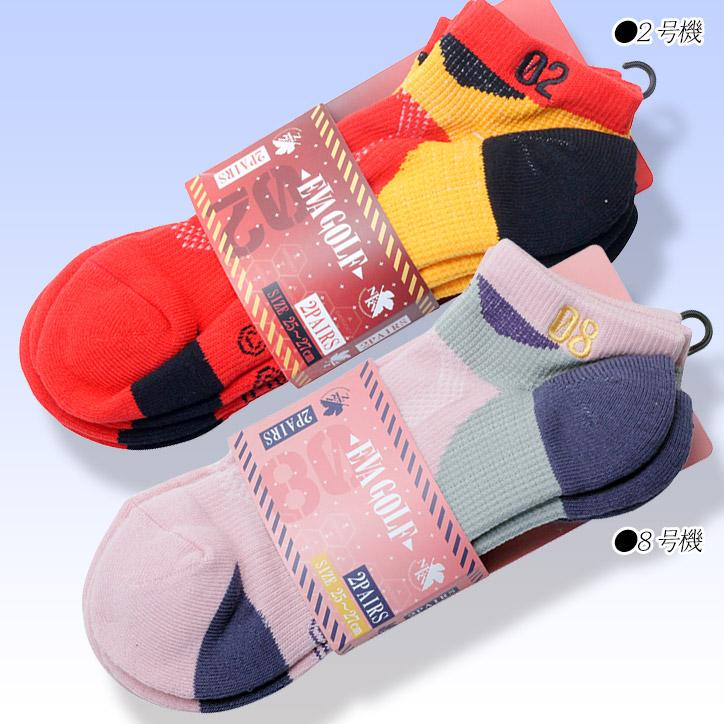 【新世纪福音战士】袜子,两双/【Neon Genesis Evangelion】 Socks, 2 Pairs