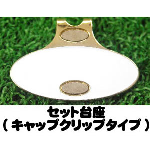 【STOP ! 停止!】直立式高尔夫球标帽夹/Flip-up Magnetic Golf Ball Marker with Hat Clip (日本人气直立式高尔夫球标帽夹)