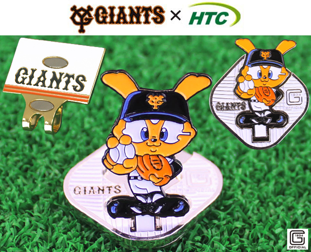 【球队吉祥物 GIABBIT】直立式高尔夫球标帽夹/Flip-up Magnetic Golf Ball Marker with Hat Clip (日本人气直立式高尔夫球标帽夹)