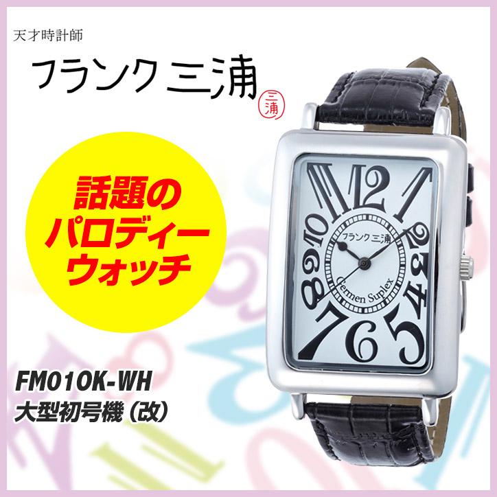 FRANK MIURA large Eva watch-Frank Miura (renew) FM01OK series FM01OK-WH