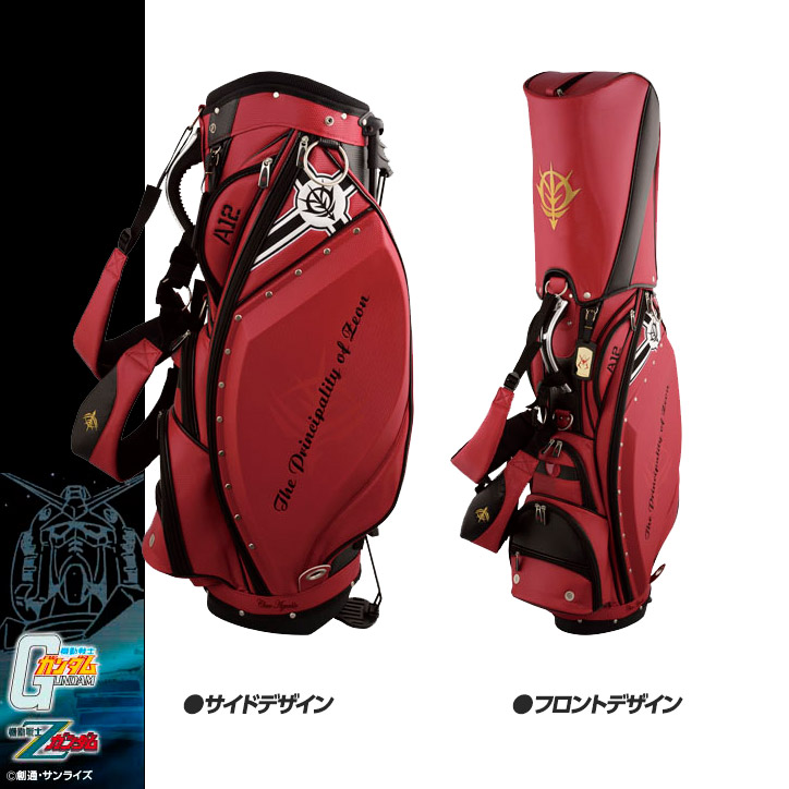 Mobile Suit Gundam, MS-06S Zaku,  Golf Bag (9-inch top size)