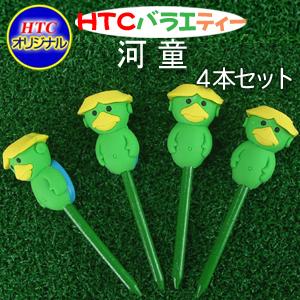 Funny Novelty Golf Tee (Japanese Kappa, 82mm×4)