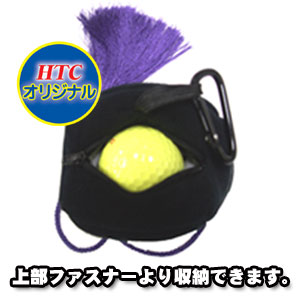 Inro Golf Ball Holder (Pouch, Holds Up To 2 Balls)