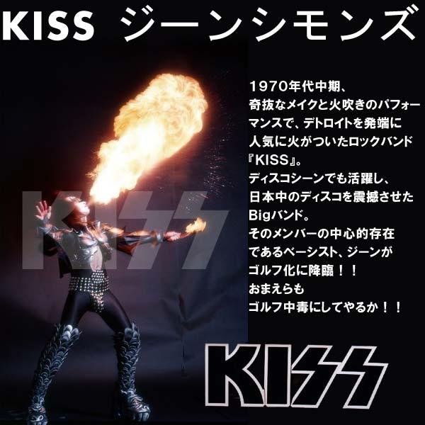 【KISS 吉恩·西蒙斯 (GENE SIMMONS, Kiss the Demon) 】高尔夫球杆套/杆头套(一号木杆套)