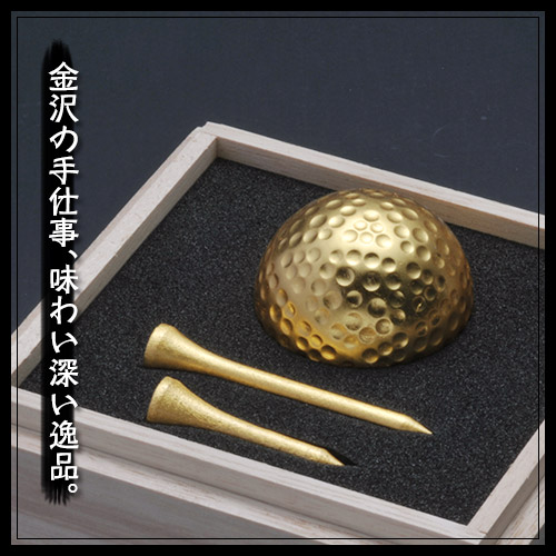 Special Boxed Set. 1 Gold Leaf Golf Ball & 2 Tees (Kanazawa Japan gold leaf. Great for gifts)