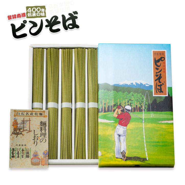 【予算3000円】ゴルフコンペで、ニアピン賞に送る景品!もらってうれしいおすすめ