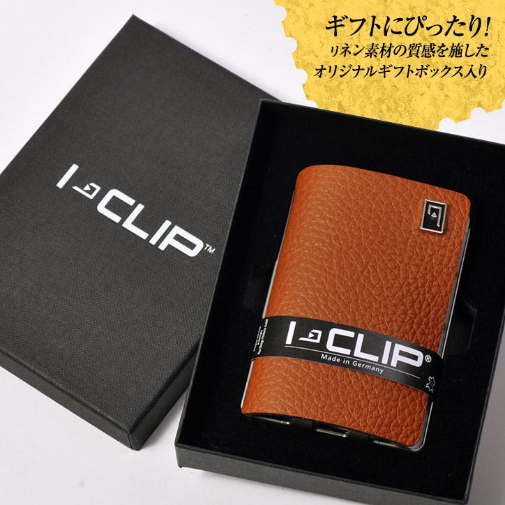 I-clip 牛皮卡片盒/皮夹(来自德国)