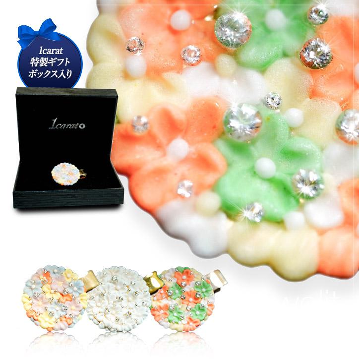 Jewelit by 1carat ジュエリーマーカー ジルコニア シュガーフラワー[ゴルフ用品 グッズ ギフト プレゼント]