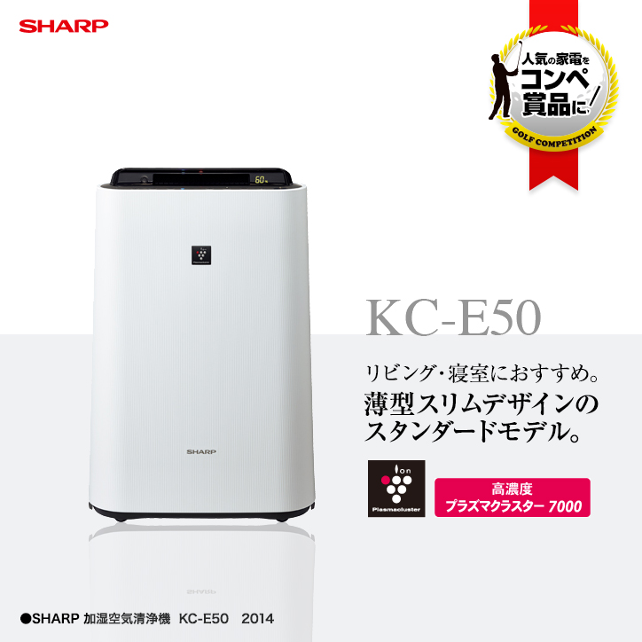 sharp shap humidifier air purifier cleaner kc e50 .