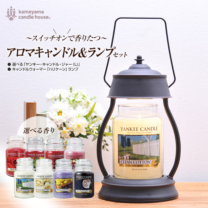 candle candle warmer u0026amp candle set hurricane yankee candle golf competition premium prize
