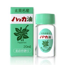 北海道北见薄荷油/Kitami Mint/Hakka Oil (20ml, 北见薄荷通商产品/Kitami Hakka Tusho Co., Ltd products)