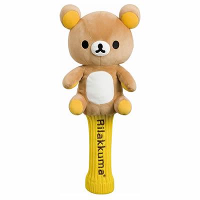 【拉拉熊 懶懶熊 RILAKKUMA】高尔夫球杆套/杆头套(一号木杆套, lt_h_300)