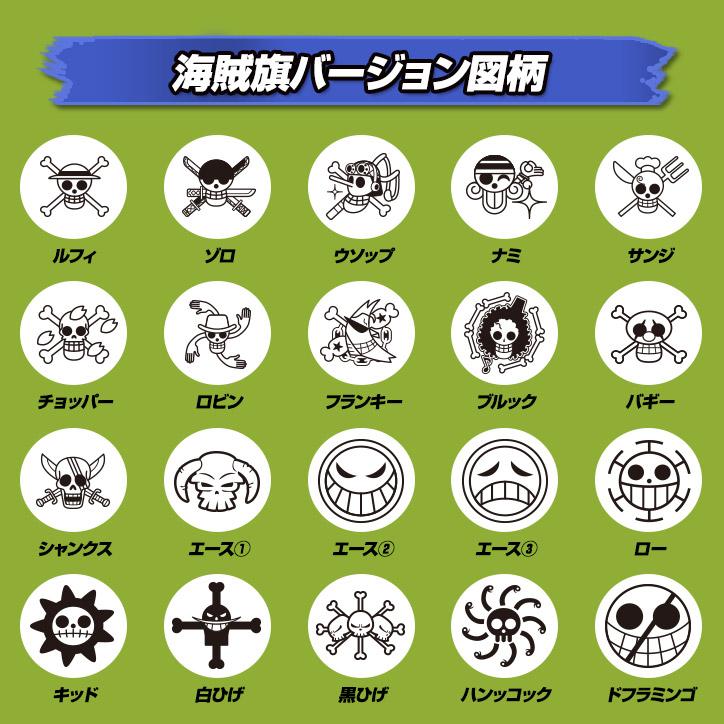 【航海王 海賊王 OP】 高尔夫球印章(海贼旗,卡通印章)