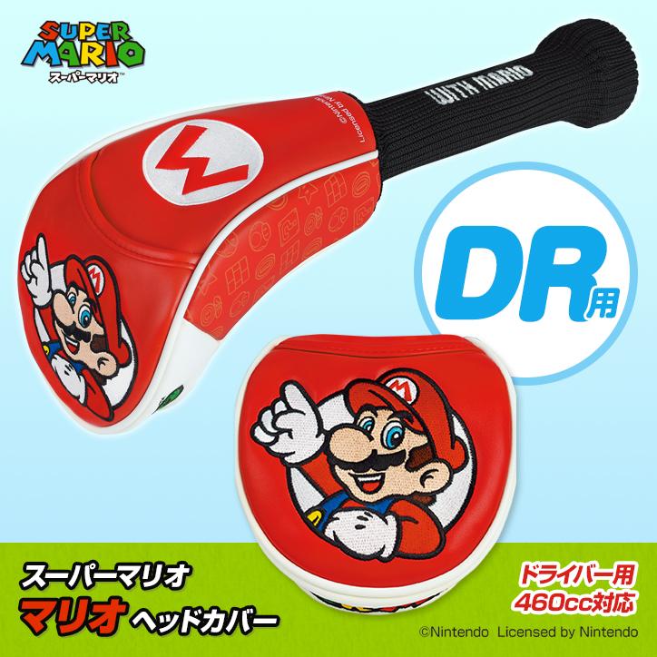 【超级马里奥兄弟/超级玛丽,马里奥/Super Mario, Mario】高尔夫球杆套/杆头套(一号木杆套)
