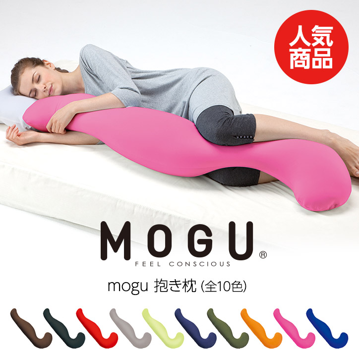 Entame Golf: MOGU Microbead Body Pillow (with A Hand