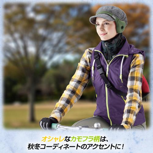 MOGU(모그) 넥 워머 위장(NECK WARMER comouflage)[스키 스노 보드 골프 자전거][추위 대책 상품 상품동 골프][골프 공모 경품 상품][공모 상품 상품 간사]