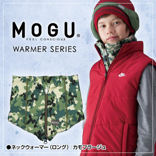 MOGU(모그) 넥 워머 롱 위장(NECK WARMER LONG comouflage)