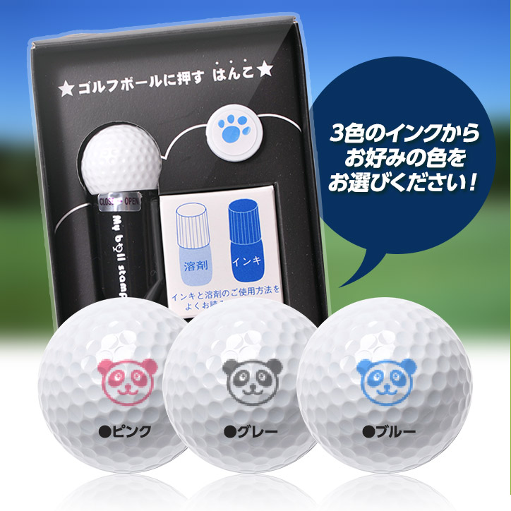 12 Zodiac Signs/Horoscope Golf Ball Marking Stamps