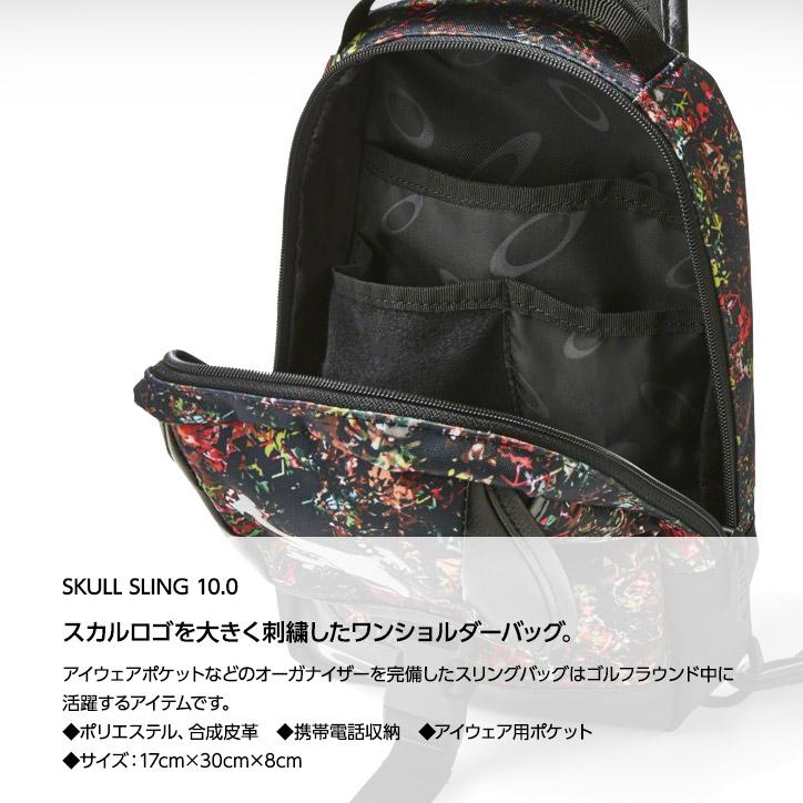【欧克利/奥克利/Oakley Japan】斜挎包・单肩包/Skull Sling Shoulder Bag 10.0 (92931JP)