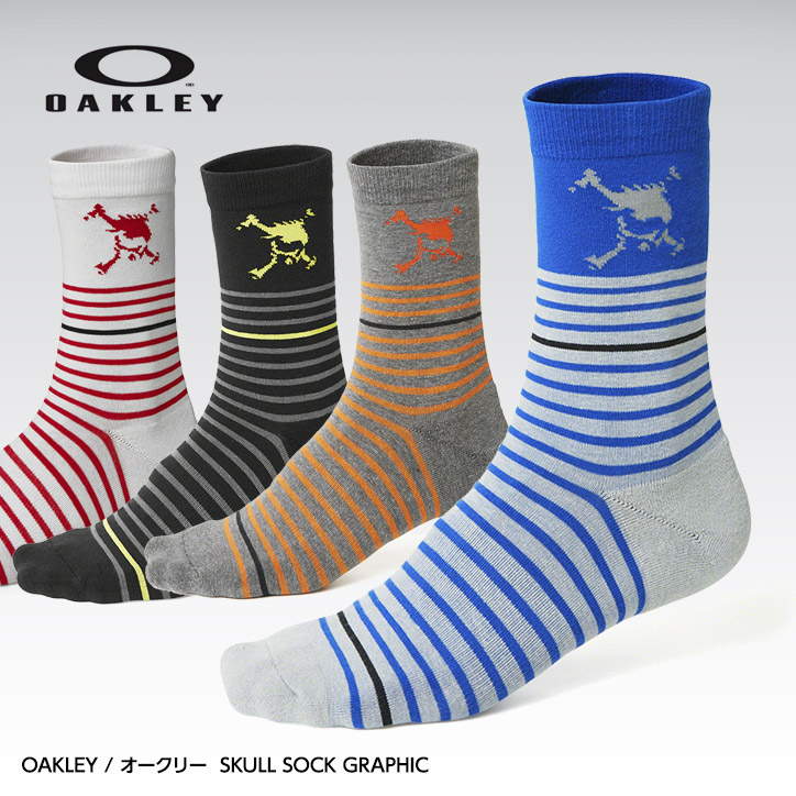 oakley socks australia