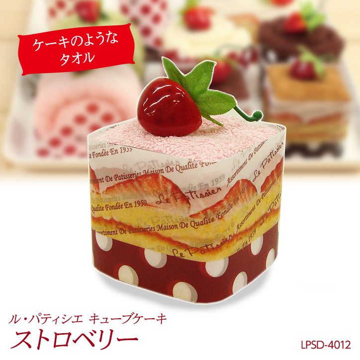 Entame Golf: Le patissier cake towel cube cake strawberry [the
