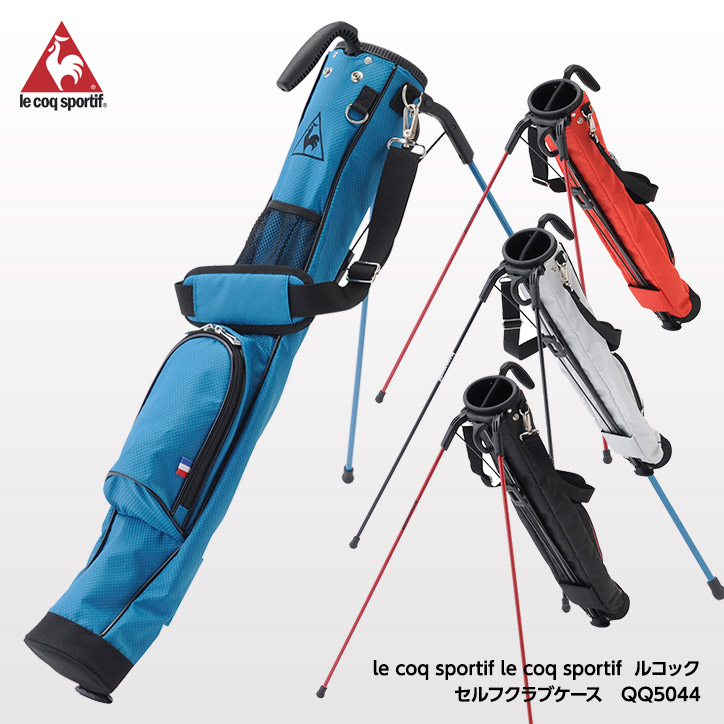 【乐卡克/Le Coq Sportif Japan】高尔夫支架包/高尔夫球包/Golf Self Stand Caddie Bag (QQ5044)