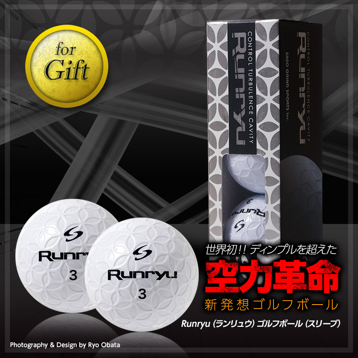 Runryu高尔夫球(三个,美丽距离高尔夫球)/Runryu Golf Balls (Pack of 3, Beautiful distance golf balls)
