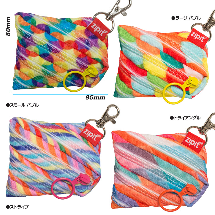ZIPIT Colorz Coin Purse/Mini Pouch