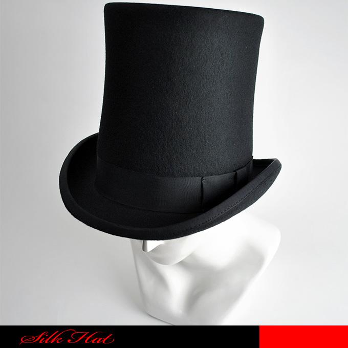 【送料無料】本場ヨーロピアンスタイルのシルクハットです。クラウン22cm ☆シルクハット/フォーマルハット/ブラック/正装/ウェディング/新郎/冠婚葬祭/衣装/